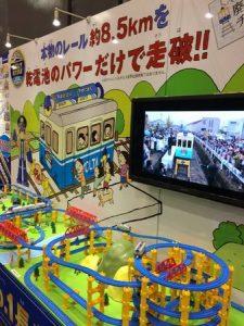 plarail_okayama_135