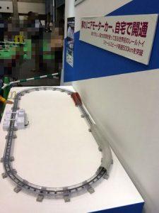 plarail_okayama_139