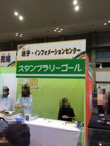 plarail_okayama_151