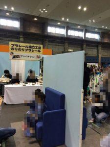 plarail_okayama_156