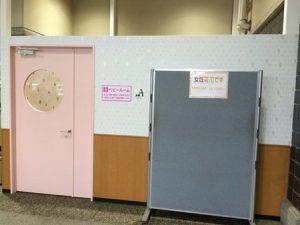 plarail_okayama_170