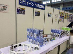 plarail_okayama_175