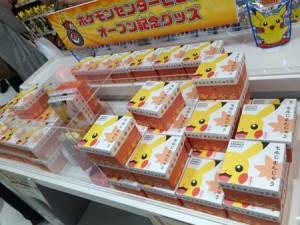 pokemon_hiroshima_011