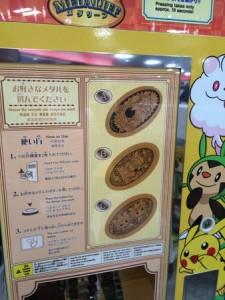 pokemon_hiroshima_017