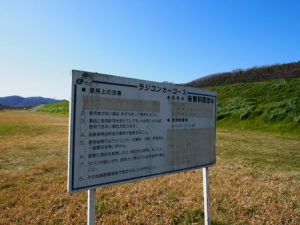 seto_yoshi_gawa_023