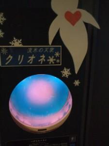 shibukawa_marin_031