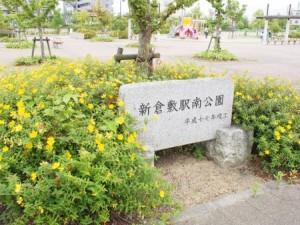 sinkurasiki_minami_001