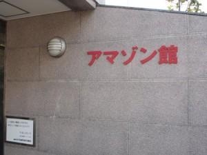 sumasui_020