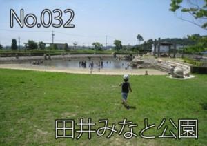 taiminato1_000