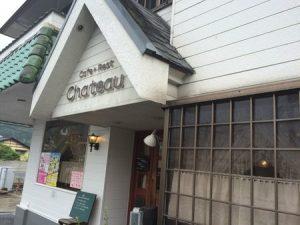 takahashi_chateau_001