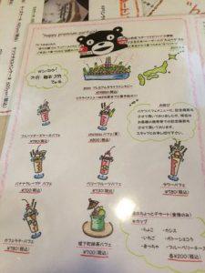 takahashi_chateau_003