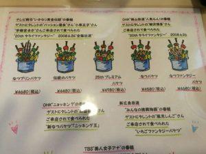 takahashi_chateau_004