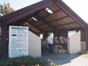 tamano_miyama_046