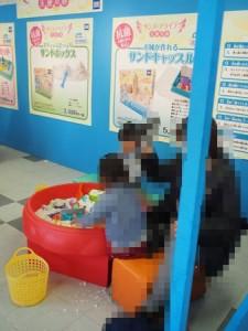 tamano_omocha_oukoku044