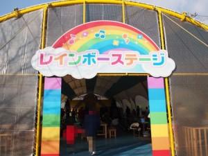 tamano_omocha_oukoku057