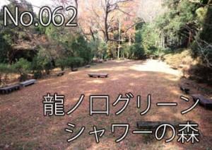 tatunokuchi_077