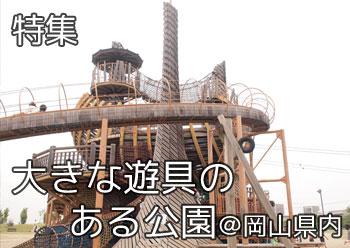 tokusyu_big_yugu_000
