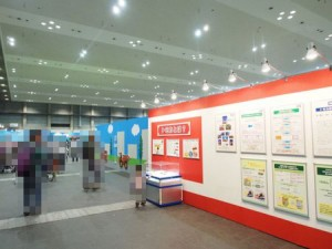 tomika2013_okayama_004