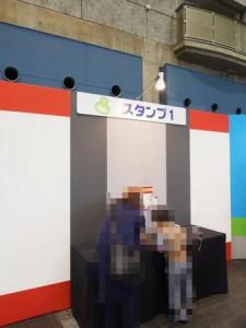 tomika2013_okayama_007