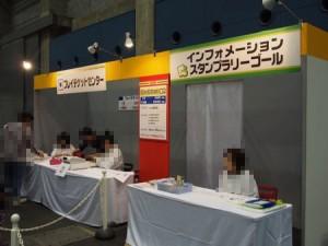 tomika2013_okayama_029