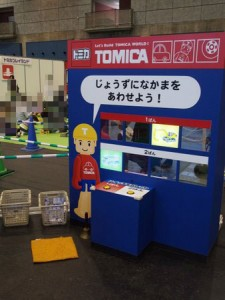 tomika2013_okayama_042