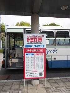 tomika2013_okayama_057