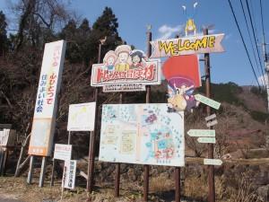 tsudani_camp_001