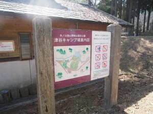 tsudani_camp_013
