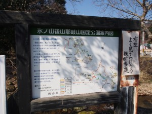 tsudani_camp_030