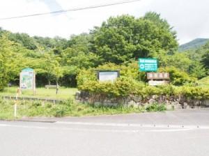 tsuguro_camp_002
