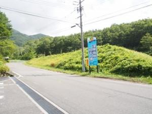 tsuguro_camp_003