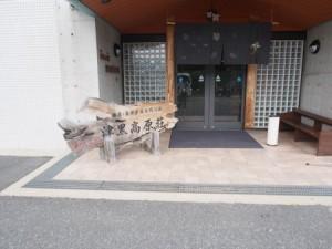 tsuguro_camp_005