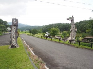 tsuguro_ikimono_001