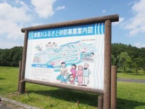 tsuguro_ikimono_002