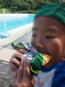 tsuguro_onsen_pool_018