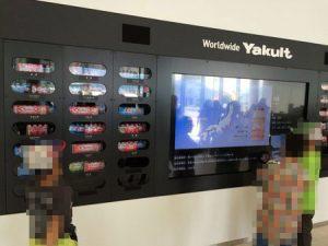 yakuruto_wake_010
