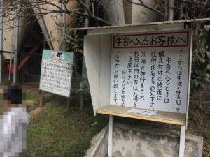 yasutomi_bokujyo_024