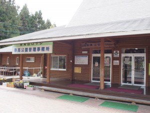 yayakayama_053
